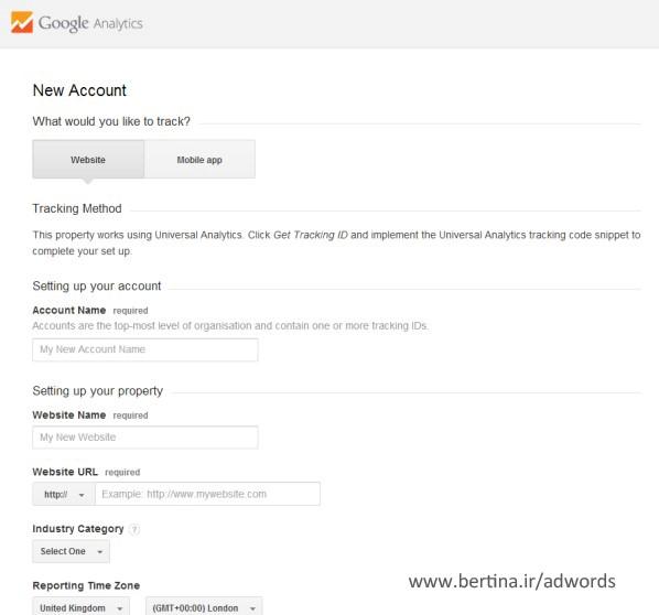 ساخت حساب گوگل آنالیتیکس