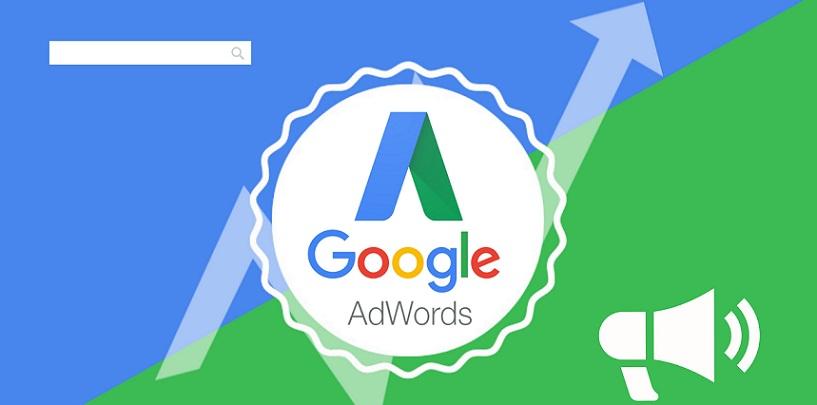 تبلیغ دز گوگل