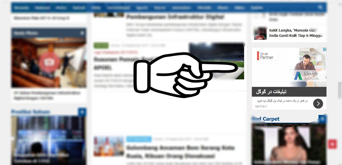 6 دلیل استفاده از تبلیغات بنری در گوگل