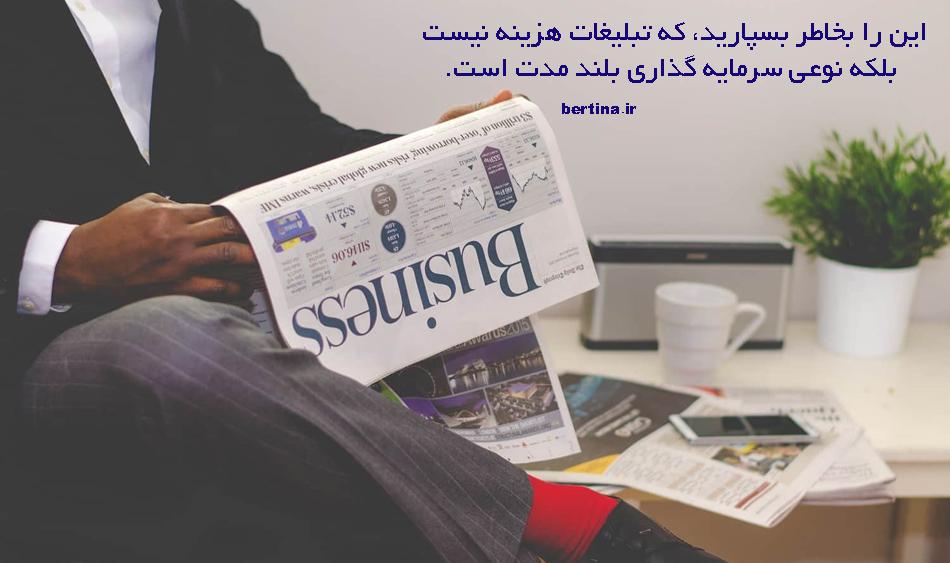 coschedule-headline