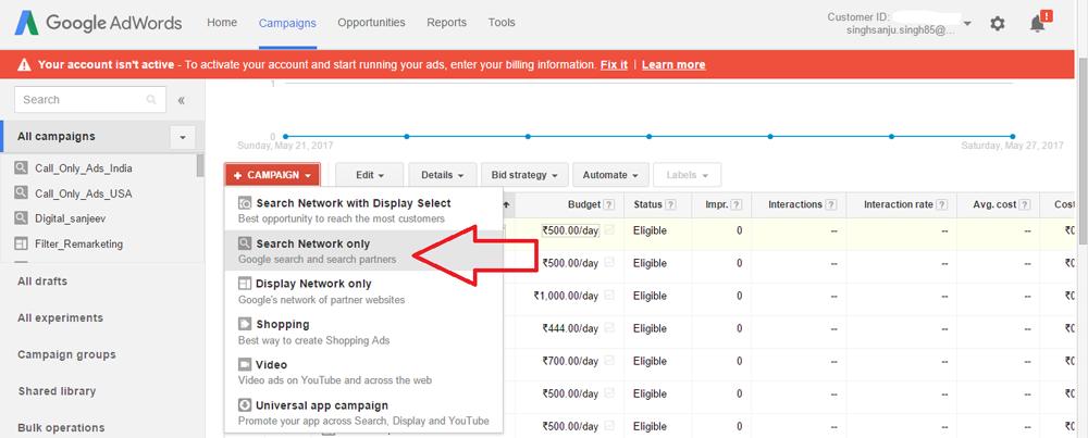 فعالسازی کمپین به صورت Search Network Only