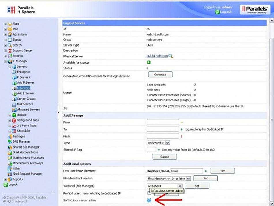کنترل پنل های مدیریت فضای میزبانی وب سایت - H-Sphere