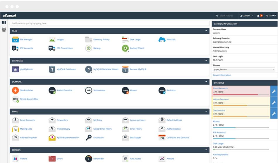 کنترل پنل های مدیریت فضای میزبانی وب سایت - cpanel