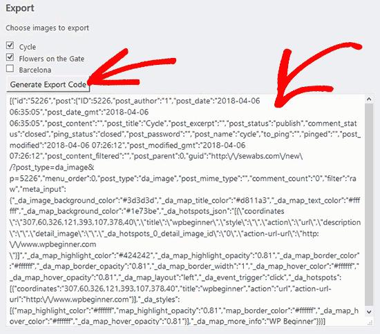 برون بری کد تصاویر تعاملی در وردپرس