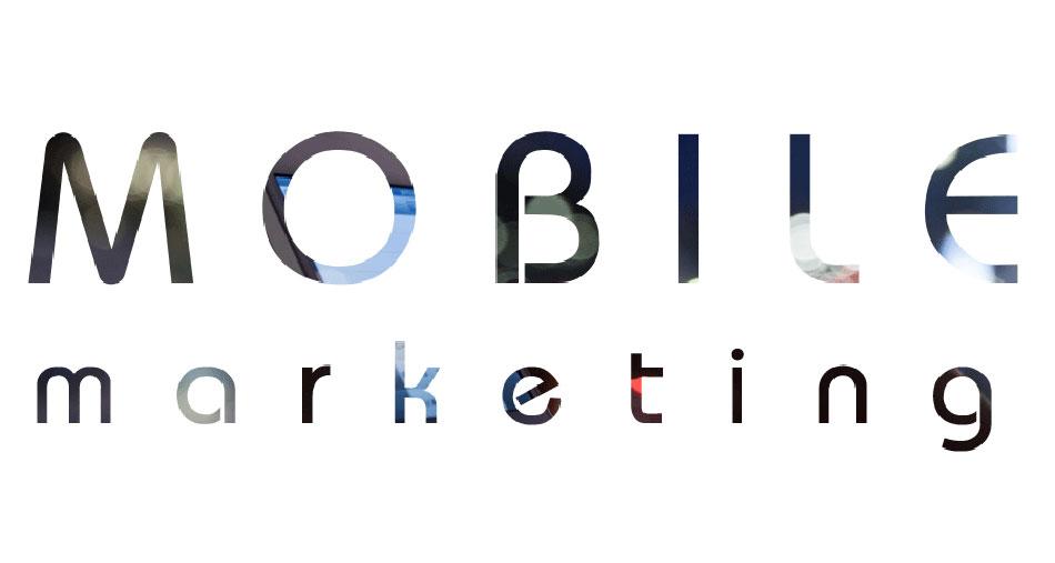 بهبود موبایل مارکتینگ