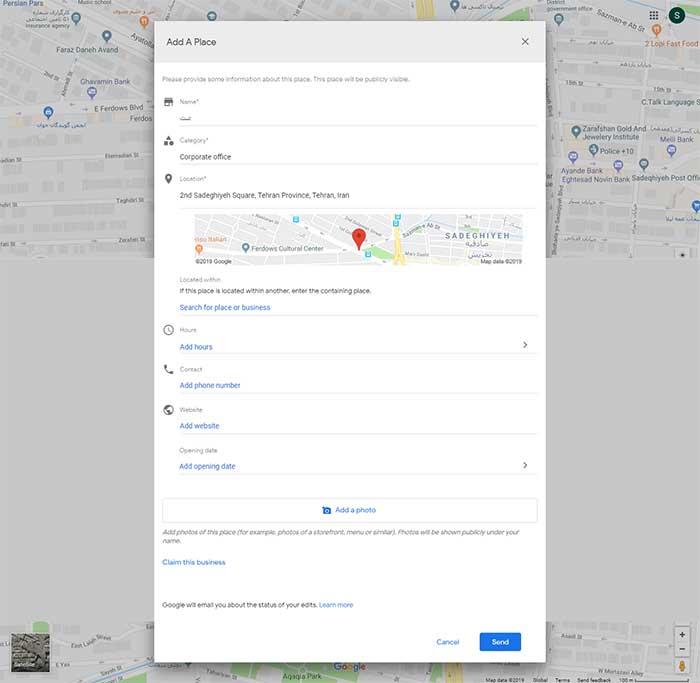 اطلاعات کسب و کار در گوگل مپ