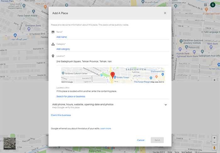 اضافه کردن اطلاعات یک موقعیت در گوگل مپ