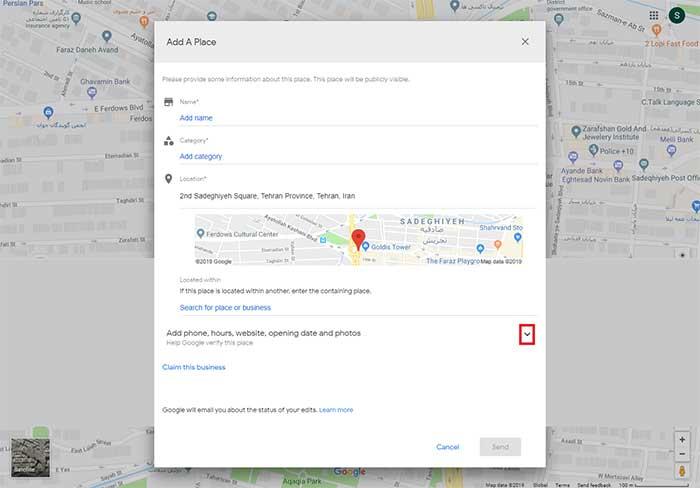 اضافه کردن اطلاعات کسب و کار در گوگل مپ