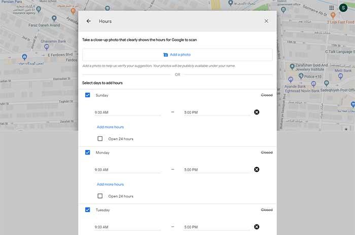 قرار دادن ساعت های فعالیت کسب و کار در گوگل مپ