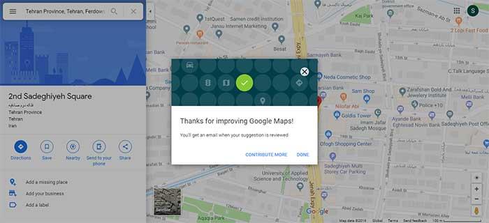 thanks for improving google maps