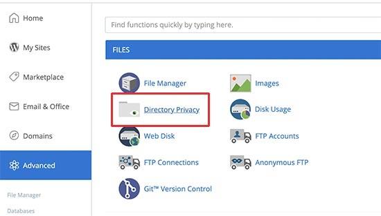 بخش directory privacy در سی پنل