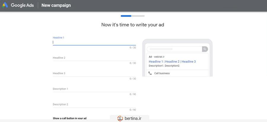متن تبلیغ در گوگل ادز