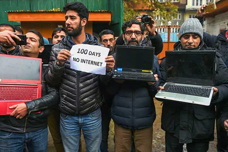 اعتراض به قطعی اینترنت