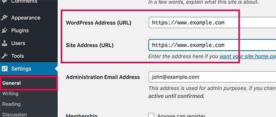 تنظیمات نشانی وردپرس (URL)