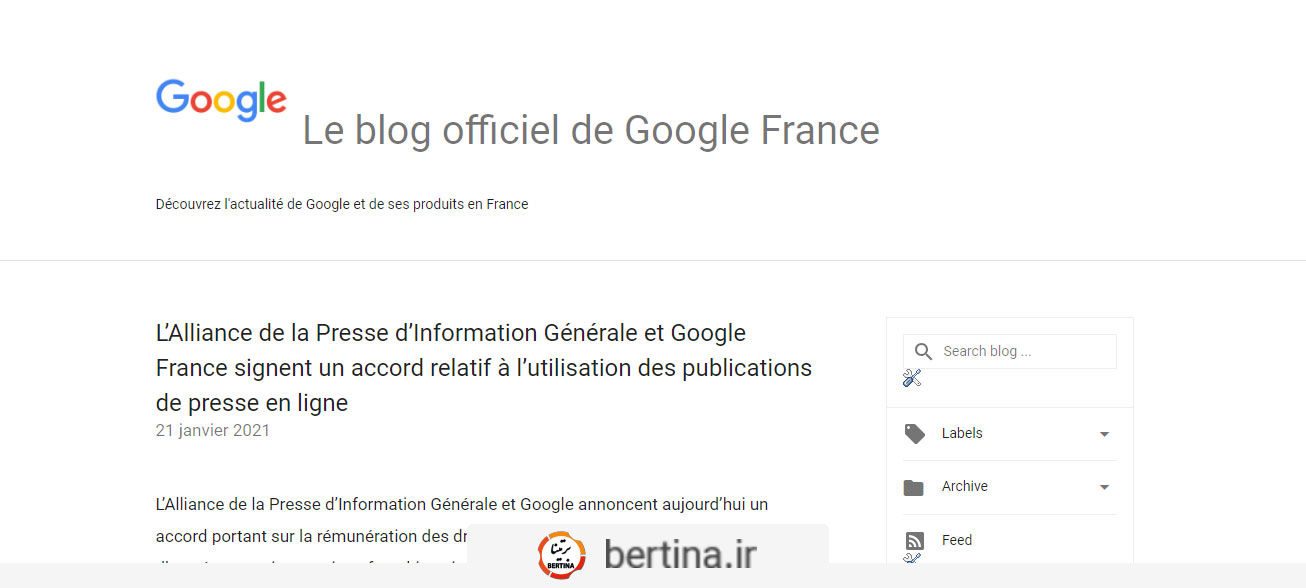 اطلاعیه گوگل فرانسه