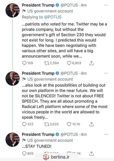 توییت های حذف شده ترامپ در اکانت رئیس جمهور آمریکا