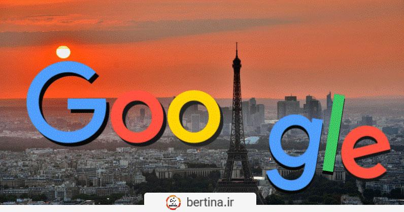 توافق گوگل با خبرگزاری های فرانسه