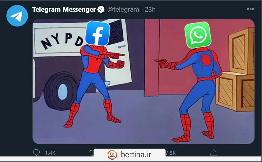 توییت تلگرام درباره قوانین جدید واتساپ