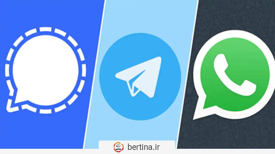 مقایسه واتساپ - تلگرام - سیگنال