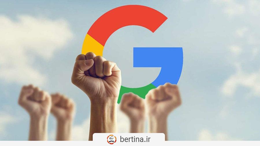 اتحادیه کارکنان گوگل