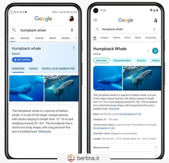 ظاهر جدید گوگل در موبایل