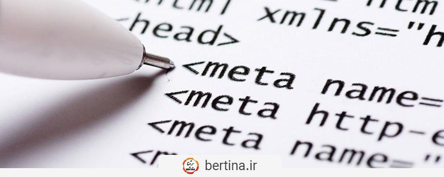 متا تگ های html