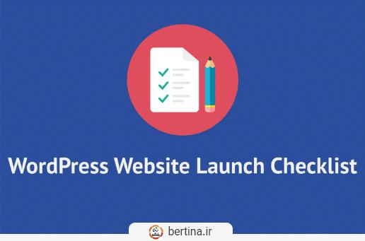 چک لیست طراحی سایت با وردپرس