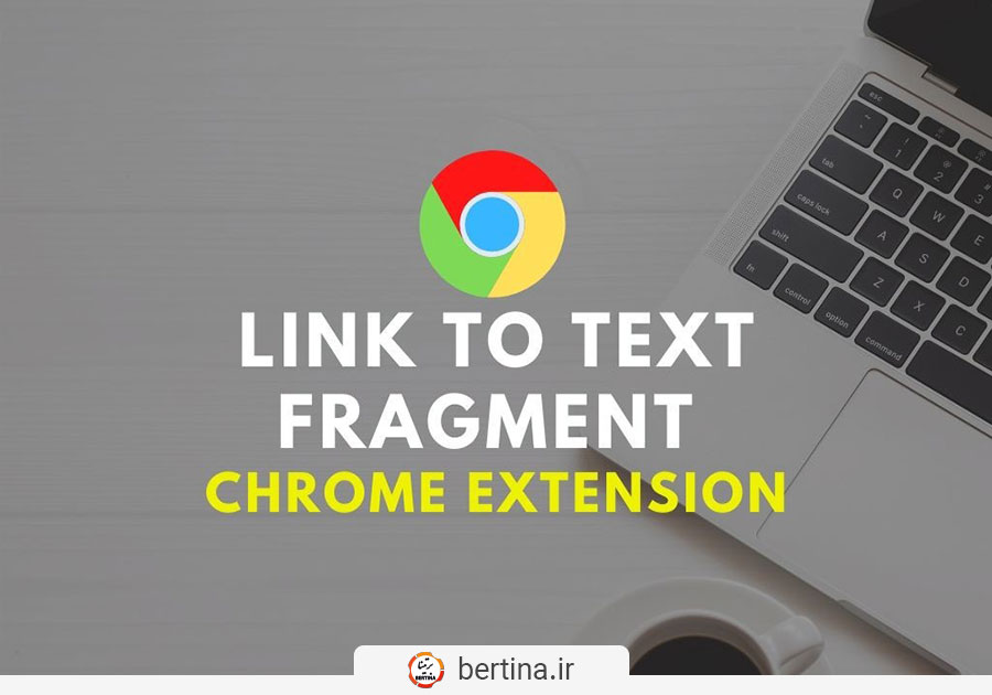 link to text fragment chrome extension