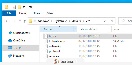فایل هاست در ویندوز