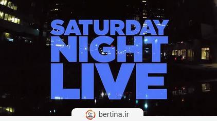 برنامه SNL