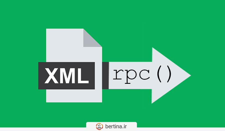 XMLRPC
