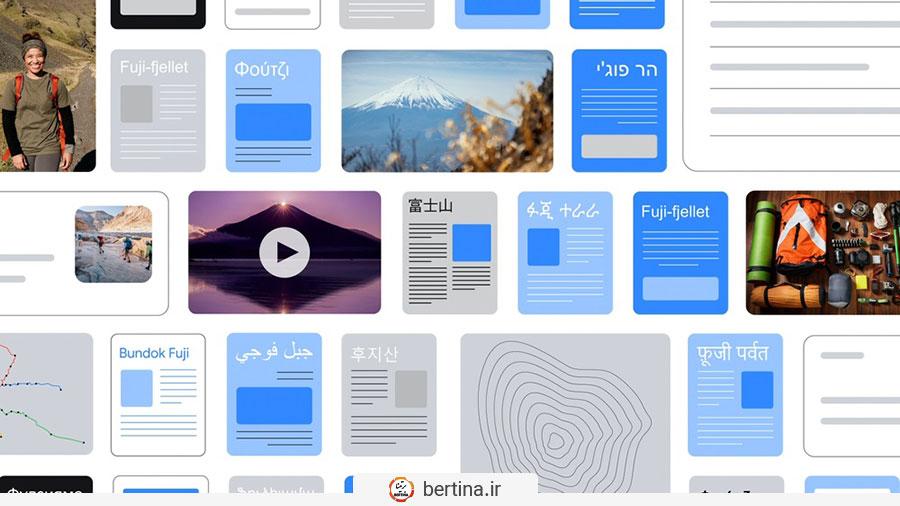 تکنولوژی جدید گوگل mum