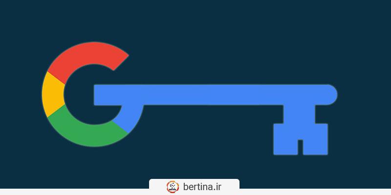 پسورد گوگل
