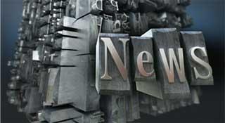 اخبار برتینا