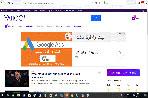 تبلیغ بنری در سایت یاهو