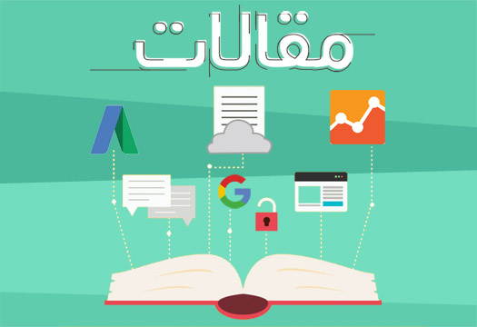 Bertina adwords