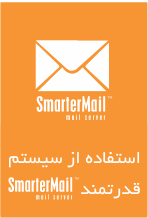 email service 6