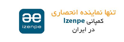 izenpe-netlock